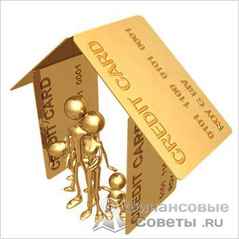 Требования банков к заемщикам по ипотеке