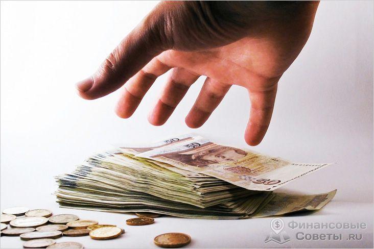 Верните часть уплаченных денег