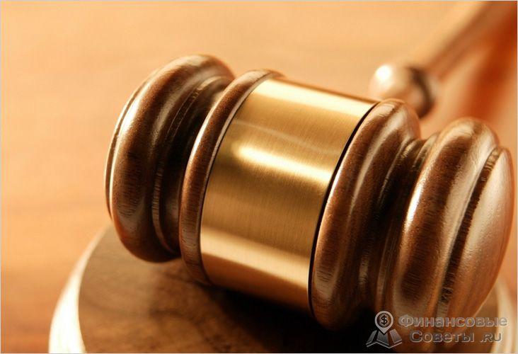 Верните комисси через суд