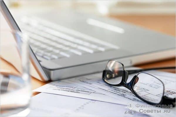 Выбор системы налогообложения для ИП