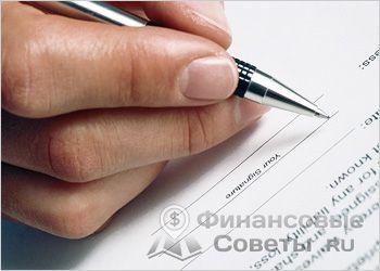 Заключаем договор с директором