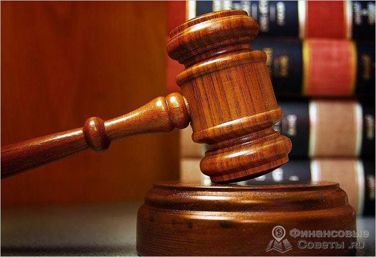 Законодательная база по учету деятельности ИП