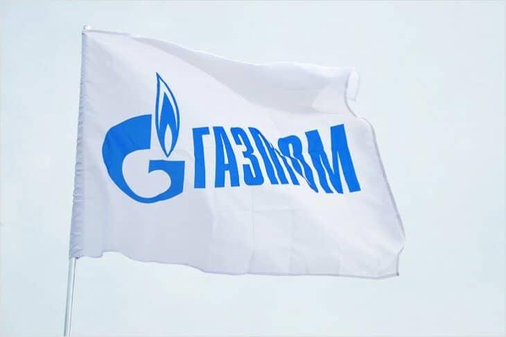 Как купить акции Газпрома частному лицу