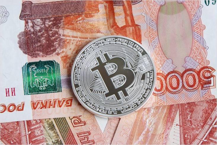 Как обменять рубли на биткоины через Киви