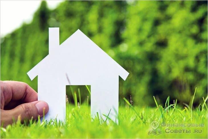 Как оформить землю в собственность под строительство