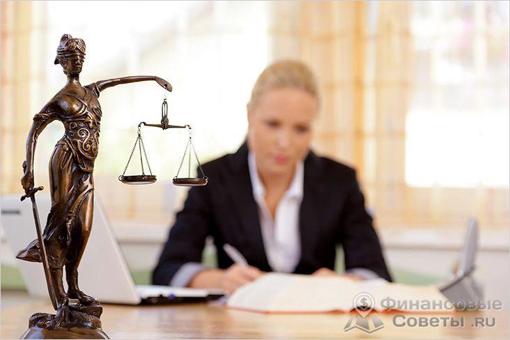 Во избежание проблем внимательно изучите все документы
